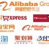 ¿Quién no conoce todavía al gigante chino del comercio electrónico Alibaba?